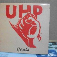 Discos de vinilo: UHP GRIESKA + ASTURIAS PATRIA QUERIDA SINGLE GATEFOLD EL COHETE 1991 PEPETO. Lote 157949190