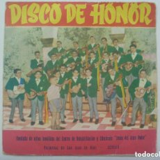 Discos de vinilo: SINGLE DISCO DE ORO, RONDALLA NIÑOS INVALIDOS ¨ JESUS GRAN PODER ¨, SAN JUAN DE DIOS. SEVILLA, 1965. Lote 157991446