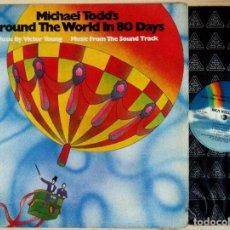 Discos de vinilo: VICTOR YOUNG - MICHAEL TODD'S AROUND THE WORLD IN 80 DAYS - LP USA 1980 - MCA RECORDS. Lote 158134706