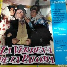 Discos de vinilo: BRETON- LP LA VERBENA DE LA PALOMA- CON LIBRETO- HISPAVOX 1961 ESPAÑA 8. Lote 158138104