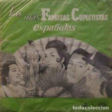 Discos de vinilo: LAS FAMOSAS CUPLETISTAS ESPAÑOLAS LP CHILENO ESTRELLITA DE PALMA MARGARITA SANCHEZ ROSITA FERRER #. Lote 158146618