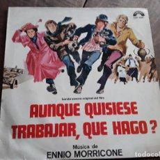 Discos de vinilo: AUNQUE QUISIESE TRABAJAR, QUE HAGO?. Lote 222787018