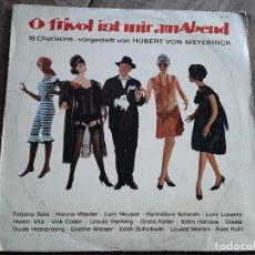 Discos de vinilo: O FRIVOLI IST MIR AMABEND. Lote 158232914