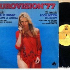 Discos de vinilo: EUROVISION 77 - THE STUDIO GROUP - LP 1977 - DIAL DISCOS. Lote 158274890