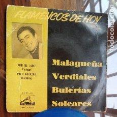 Discos de vinilo: BENI DE CADIZ Y PACO AGUILERA, FLAMENCOS DE HOY (VINILLO AZUL) 1962 LA VOZ DE SU AMO. Lote 158316934