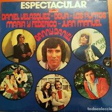 Discos de vinilo: ESPECTACULAR - VARIOS ARTISTAS - 1974 POLYDOR. Lote 158321898
