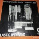 Discos de vinilo: PLASTIC ONO BAND. DEN UNA OPORTUNIDAD A LA PAZ / RECUERDA EL AMOR. APPLE. MADRID 1969. Lote 158367494