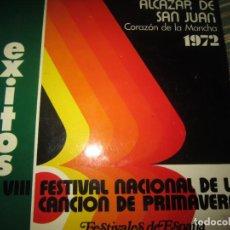Discos de vinilo: VII FESTIVAL NACIONAL DE LA CANCION DE PRIMAVERA EP - ORIGINAL ESPAÑOL 1974 PROMOCIONAL -. Lote 158391938