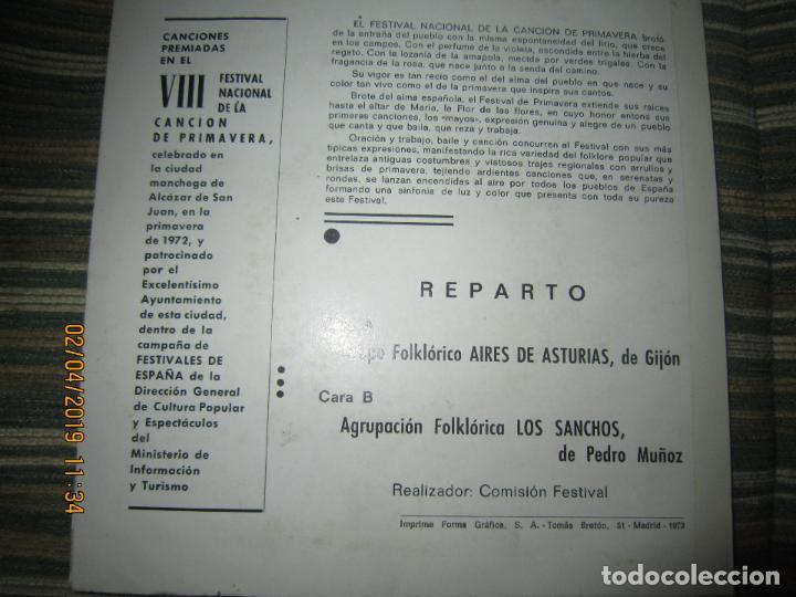 Discos de vinilo: VII FESTIVAL NACIONAL DE LA CANCION DE PRIMAVERA EP - ORIGINAL ESPAÑOL 1974 PROMOCIONAL - - Foto 2 - 158391938