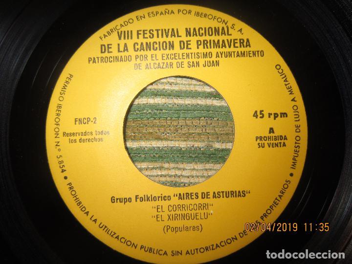 Discos de vinilo: VII FESTIVAL NACIONAL DE LA CANCION DE PRIMAVERA EP - ORIGINAL ESPAÑOL 1974 PROMOCIONAL - - Foto 3 - 158391938