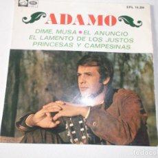 Discos de vinilo: ADAMO - DIME MUSA + EL ANUNCIO + EL LAMENTO DE LOS JUSTOS + PRINCESAS Y CAMPESINAS - 1968. Lote 158403806