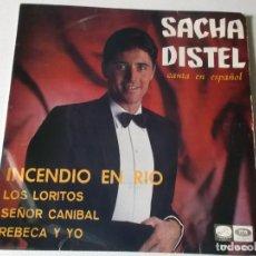 Discos de vinilo: SACHA DISTEL INCENDIO EN RIO. Lote 158405210
