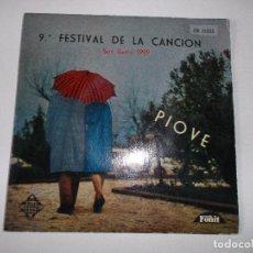 Discos de vinilo: DOMENICO MODUGNO- PIOVE + NATALINO OTTO + ACHILLE TOGLIANI EP VINILO FESTIVAL SAN REMO RARO 1959. Lote 158405782