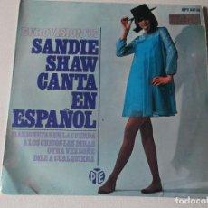 Discos de vinilo: SANDIE SHAW - EN ESPAÑOL - MARIONETAS EN LA CUERDA + 3 - 2 EP - HISPAVOX 1967 Y PYD 1967 SPAIN. Lote 158419142