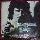 Discos de vinilo: JOAN MANUEL SERRAT (MEDITERRANEO / POEMA DE AMOR / LA SAETA / TU NOMBRE ME SABE A YERBA) EP 1981. Lote 158458326