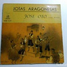 Discos de vinilo: JOTAS ARAGONESAS...JOSÉ OTO...EP-DE 1958..(PORTADA DE PACO RIBERA)..ODEON DSOE 16311. Lote 158469806