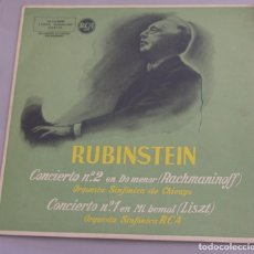 Discos de vinilo: RUBINSTEIN - RACHMANINOFF - LISZT - ORQUESTA SINFÓNICA DE CHICAGO - ORQ. SINFÓNICA RCA. Lote 158510178