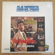 Discos de vinilo: THE YOUNG ONES CLIFF RICHARD AND THE SHADOWS LP DISCO MUY BIEN. Lote 158518418