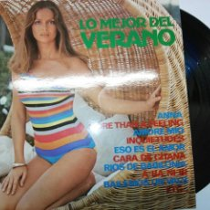 Discos de vinilo: LO MEJOR DEL VERANO, CARA DE GITANA, SI ME DEJAS NO VALE, CARA DE GITANA ETC 1978 12 ÉXITOS. Lote 158525206