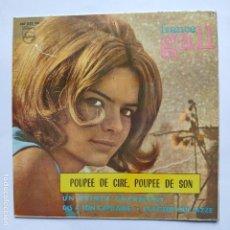 Discos de vinilo: FRANCE GALL - PUPEE DE CIRE - (SE VENDE SOLO LA PORTADA SIN VINILO EN SU INTERIOR). Lote 158552938