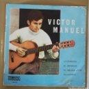 Discos de vinilo: VÍCTOR MANUEL - LA ROMERÍA +3. Lote 158616728