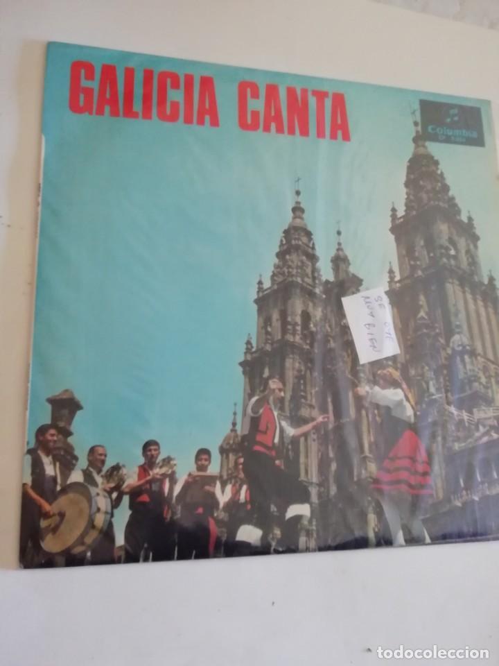 GALICIA CANTA VARIOS INTERPRETES (Música - Discos - LP Vinilo - Étnicas y Músicas del Mundo)