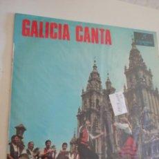 Discos de vinilo: GALICIA CANTA VARIOS INTERPRETES. Lote 158617302