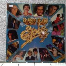 Discos de vinilo: EL DISCO DE ORO. Lote 158642918
