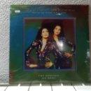 Discos de vinilo: AZÚCAR MORENO . Lote 158652734