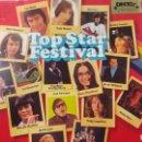 Discos de vinilo: TOP STAR FESTIVAL ALEMANIA. Lote 158668118
