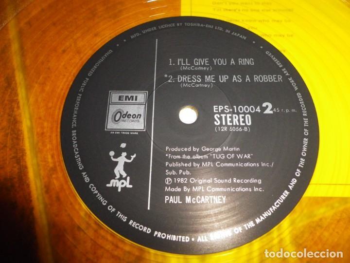 Discos de vinilo: PAUL McCARTNEY Take it away MAXI SINGLE VINILO AMARILLO JAPON OBI AÑO 1982 MUY RARO THE BEATLES - Foto 4 - 158676722