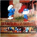 Discos de vinilo: ELS BARRUFETS, GRUP ARC DE SANT MARTÍ – BSO DE LA PEL.LÍCULA - LP SPAIN 1980 - BELTER 2-27.241 . Lote 158711494