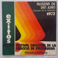 Discos de vinilo: EP / EXITOS DEL VIII FESTIVAL NACIONAL DE LA CANCIÓN DE PRIMAVERA / ALCAZAR DE SAN JUAN 1972. Lote 158711646
