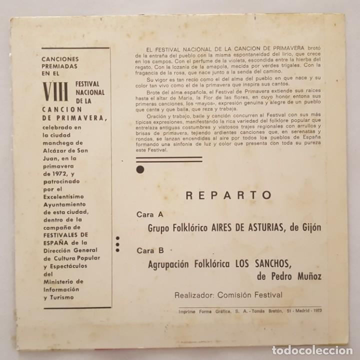 Discos de vinilo: EP / EXITOS DEL VIII FESTIVAL NACIONAL DE LA CANCIÓN DE PRIMAVERA / ALCAZAR DE SAN JUAN 1972 - Foto 2 - 158711646