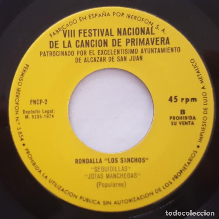 Discos de vinilo: EP / EXITOS DEL VIII FESTIVAL NACIONAL DE LA CANCIÓN DE PRIMAVERA / ALCAZAR DE SAN JUAN 1972 - Foto 4 - 158711646