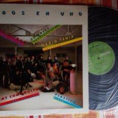 Discos de vinilo: LP - TODOS EN UNO - CHINAS, PLASTICO, MARIO TENIA, COMOMOLLO, ZOMBIES 1980. Lote 158740374