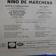 Discos de vinilo: VINILO DE 1964, CON 4 MAGNIFICAS CREACIONES DE PEPE MARCHENA, EN BUEN ESTADO DE CONSERVACIÓN. Lote 158759358