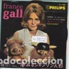 Discos de vinilo: FRANCE GALL POUPE' DE CIR POUPE'E DE SON JAPANISCHE VERSION . Lote 158777766