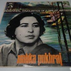 Discos de vinilo: MALIKA PUKHRAI - PERENNIAL FAVOURITES OF A GREAT ARTISTE. LP VINILO EDITADO EN INDIA AÑO 1971. Lote 158779088