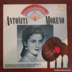 Discos de vinilo: LP - ANTOÑITA MORENO -ANTOLOGIA CANCION ESPAÑOLA 11 - VER DETALLES. Lote 158805658