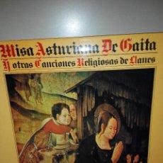 Discos de vinilo: MISA ASTURIANA DE GAITA. Lote 158806554