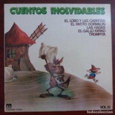 Discos de vinilo: LP - CUENTOS INOLVIDABLES VOL 15- VER DETALLES. Lote 158892358