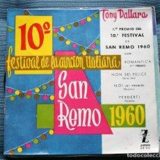Discos de vinilo: 10º FESTIVAL DE SAN REMO 1960 -- TONY DALLARA -ROMANTICA .. ETC -- EP ZAFIRO. Lote 158956502