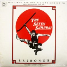 Discos de vinilo: LOS 7 SAMARAIS. RASHOMON. SEVEN SAMURAI. FUMIO HAYAKAZA. KUROSAWA. Lote 159055802
