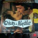 Discos de vinilo: CHICAS DE ALQUILER / LAS MARGINADAS EP 1975. Lote 159057340
