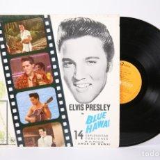 Discos de vinilo: DISCO LP DE VINILO - ELVIS PRESLEY / BLUE HAWAI - RCA - AÑO 1973. Lote 159066806