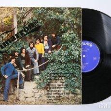 Discos de vinilo: DISCO LP DE VINILO - CIMARRÓN / EL SONIDO DE FILADELFIA, LADY MY LADY... - ZARTOS - AÑO 1974. Lote 159067121