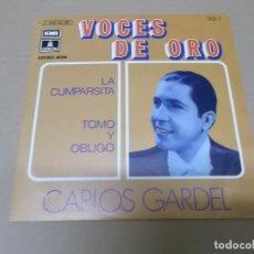 Discos de vinilo: CARLOS GARDEL (SN) LA CUMPARSITA AÑO 1971. Lote 159144534