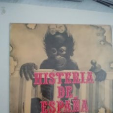 Discos de vinilo: PEDRO RUIZ HISTERIA DE ESPAÑA. Lote 159150078