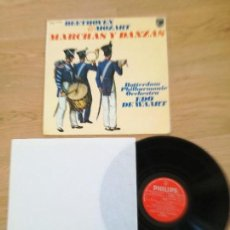 Discos de vinilo: MARCHAS Y DANZAS, DE BEETHOVEN. Lote 151484914